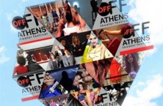off off athens2
