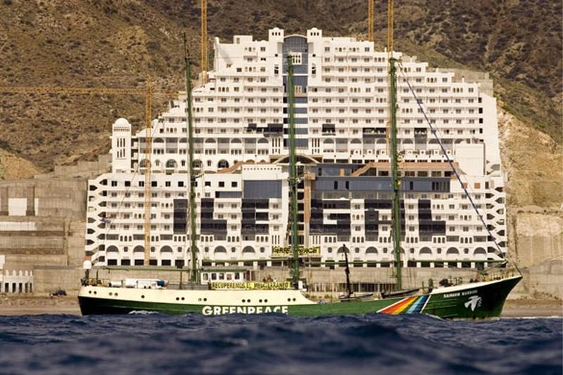 Spanish-coastlines-2007-S-006