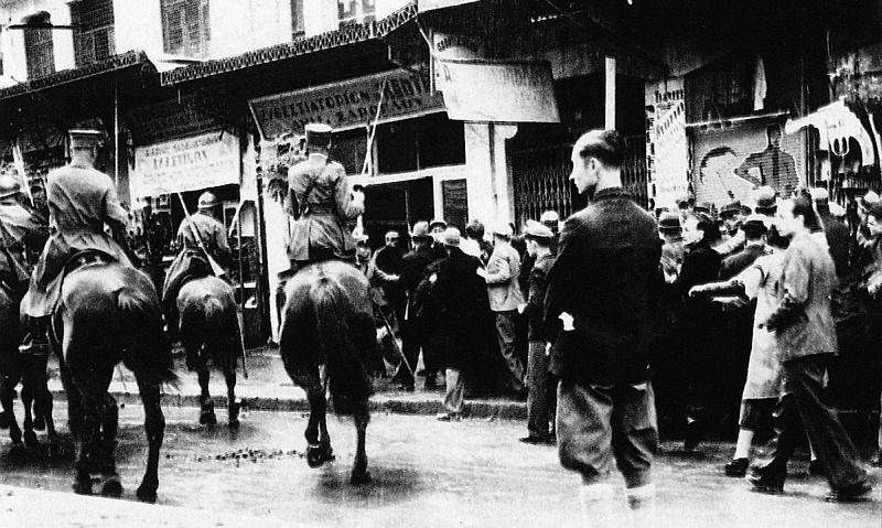 Θεσσαλονίκη: Μάης του '36 - Το Περιοδικό