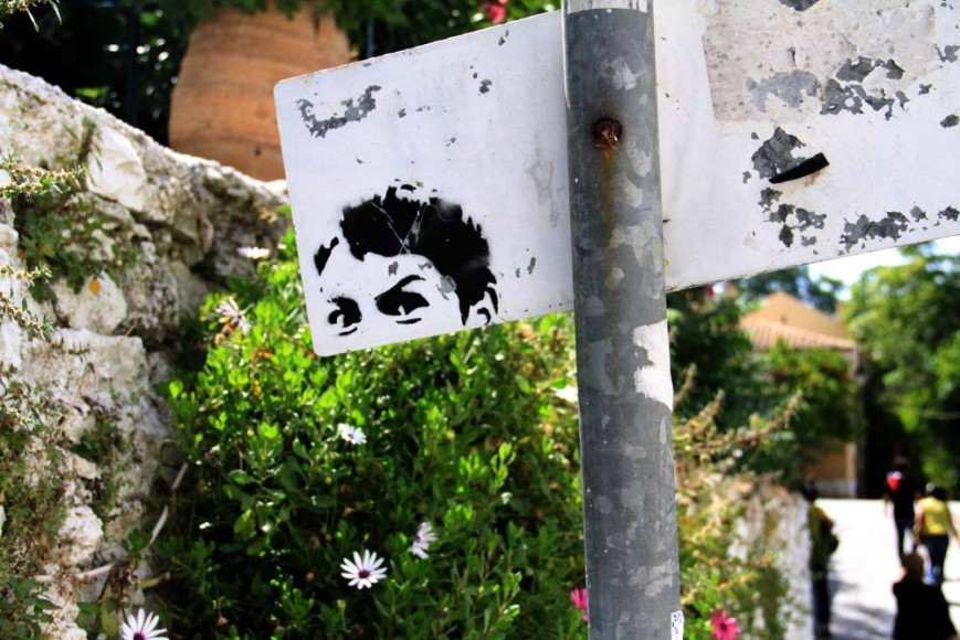 street art5