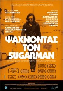 sugarman (1)