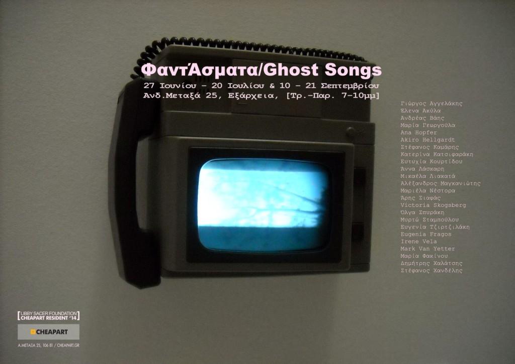 Ghost Songs final