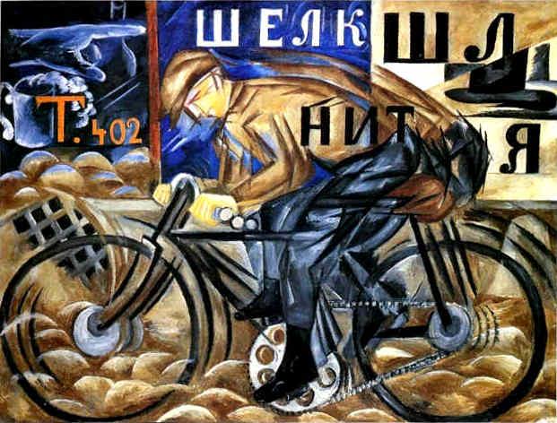 Ν.Γκοντζάροβα:, Ο ποδηλάτης, 1912-1913