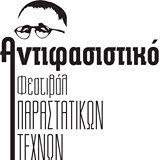 antifa logo 1