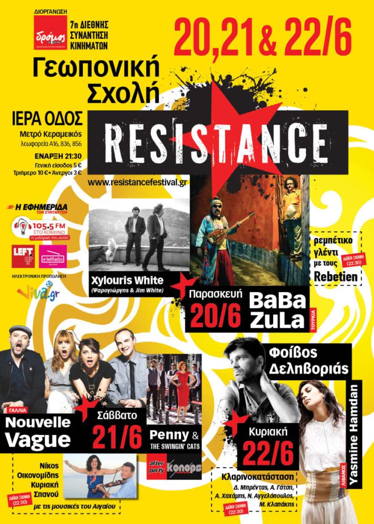 resistance_2014_mousiki_afisa