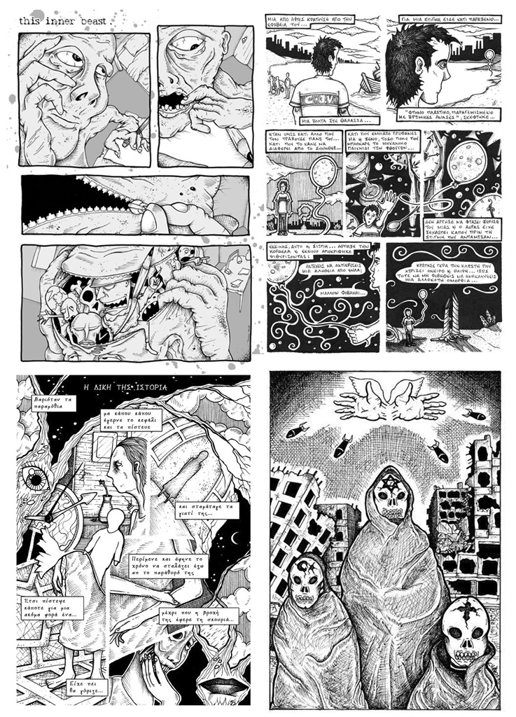 01.comic_samples
