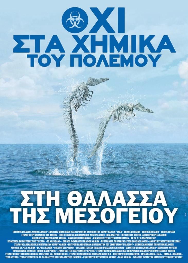 Afisa_xhmika syrias