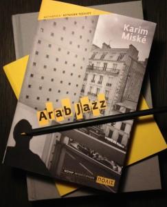 Arab jazz lou read blog