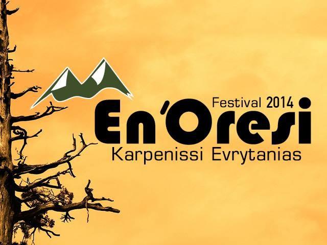 enoresi_extrabig