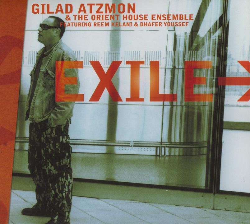 gilad-atzmon-exile