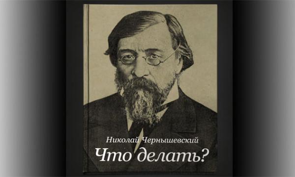 Tsernisevski_up