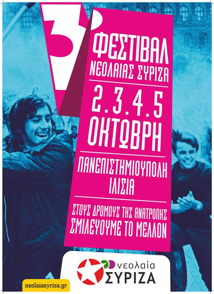 festival_afisa