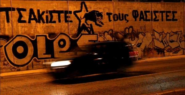 graffiti@vouliagmenis