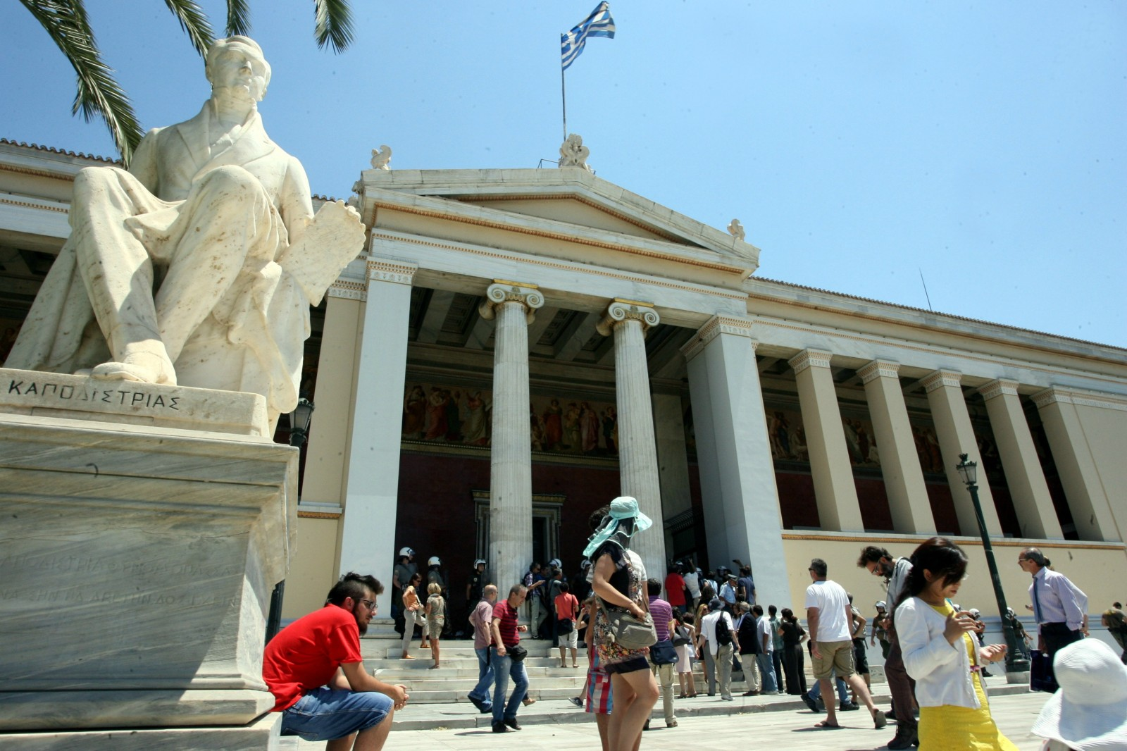 Картинки образование в греции