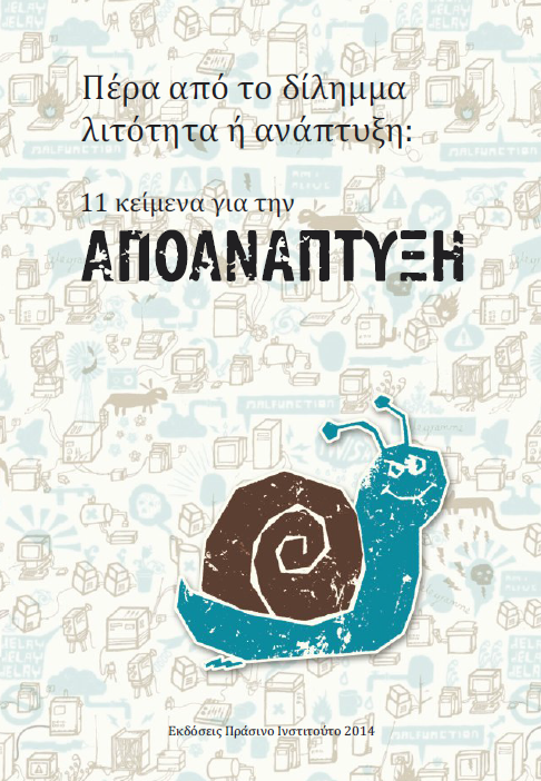 Degrowth-Cover