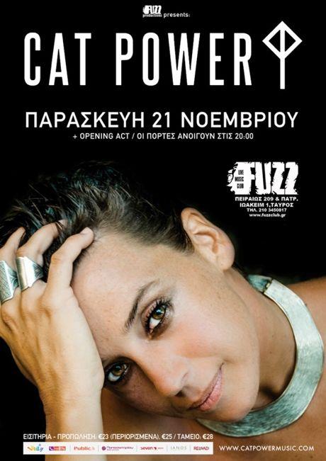 cat-power-inn