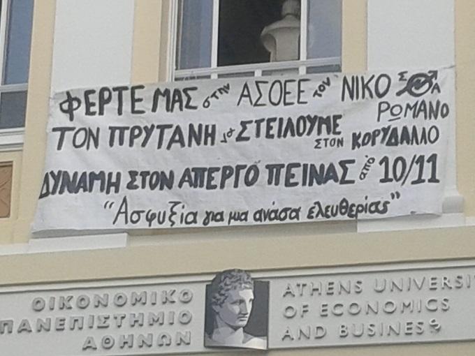 Στην 3η εβδομάδα απεργίας πείνας ο Νίκος Ρωμανός με την υγεία του να διατρέχει σοβαρό κίδυνο σύμφωνά με τους γιατρούς.
