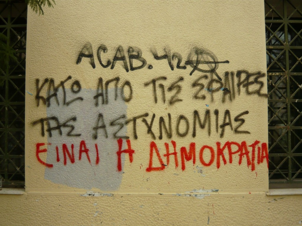 Εξάρχεια, Δεκέμβρης 2008 (29)