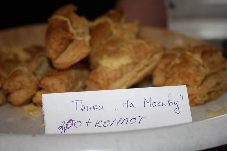 10644-nikolaevskaya-gimnaziya-sobrala-bolee-5-tys.grn.na-pomoshch-armii_0
