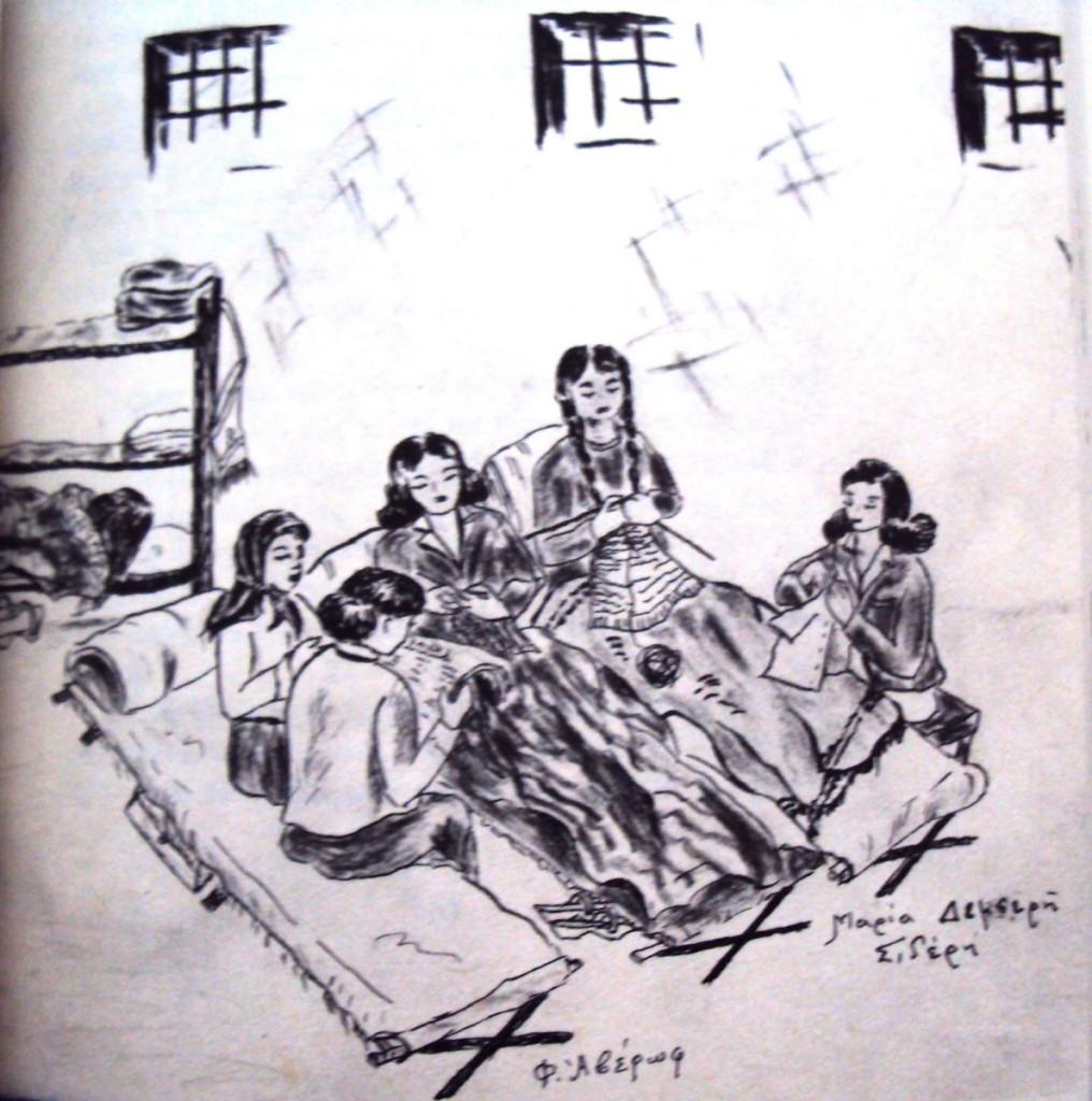 Φυλακές Αβέρωφ γυναίκες ράβουν