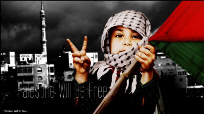 palestinewillbefreebyshekoo