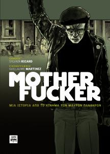 MOTHERFUCKER-EX
