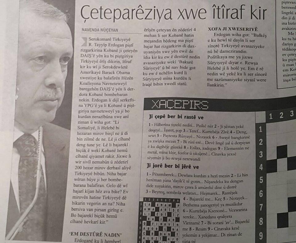 """Δηλώσεις Ερντογάν: """"Ασχολούνται ακόμη με το Κομπάνι"""""""