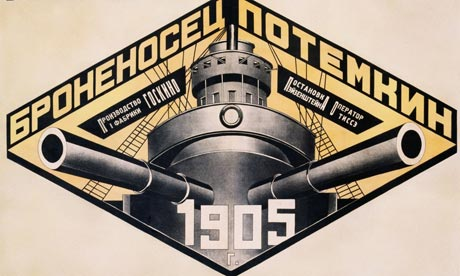 Potemkin-poster-AAED00191-007