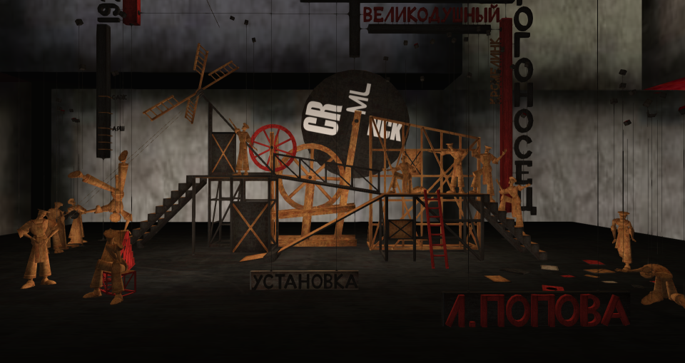 Russian avant garde at LEA8_019 sm