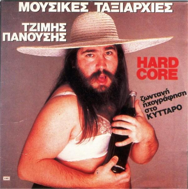 Tzimis Panousis - Hard Core