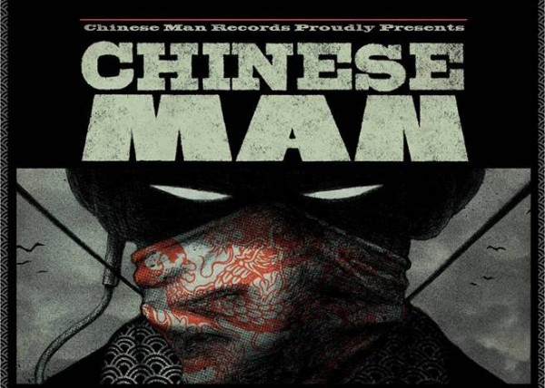 chinesebanner