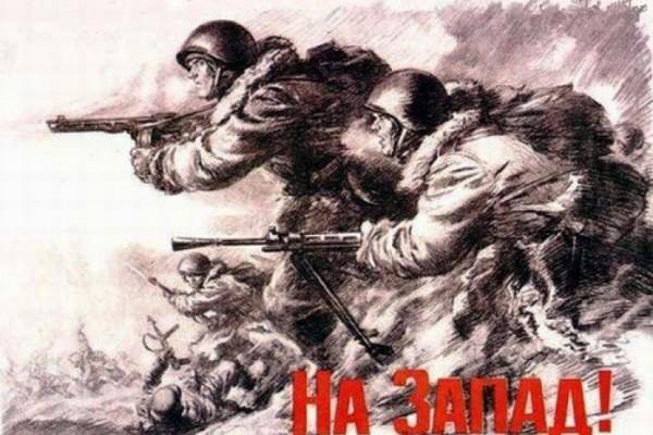 sovietposterww2