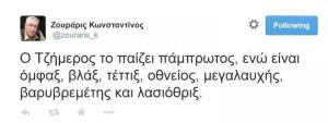 zouraris2