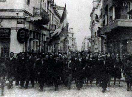 Από τις διαδηλώσεις στην Αθήνα κατά της επιστράτευσης