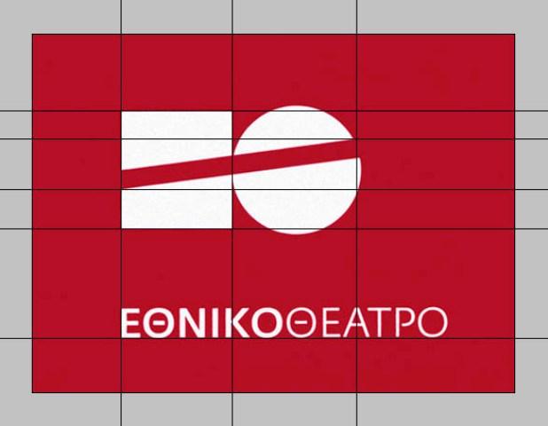 logoethnikotheatro