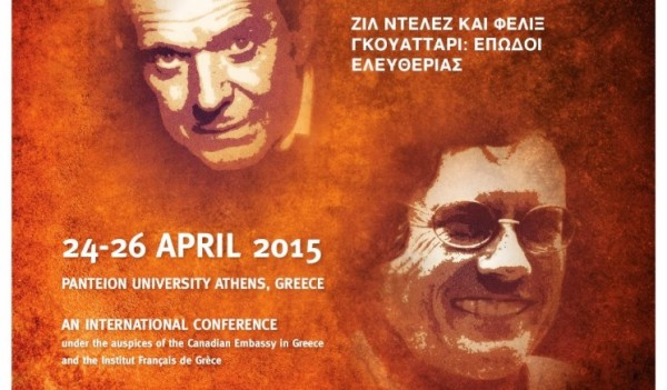 Greece conference poster banner