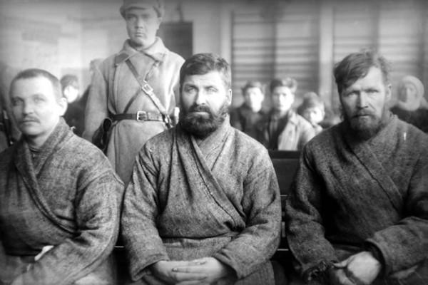 Soviet Purge Trial
