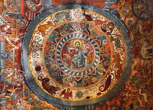 Μονή Δεκούλου, Μάνη - Χριστός και Ζωδιακός Κύκλος © proskynitis.blogspot.com