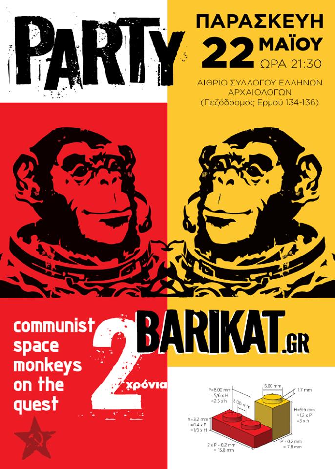 A4_Barikat