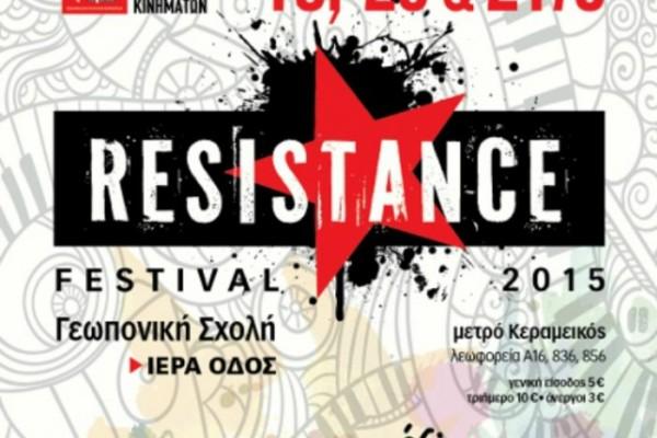Resistance_2-700x467