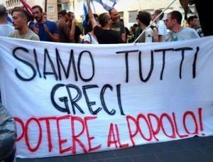 «Είμαστε όλοι Έλληνες. Η εξουσία στον λαό»
