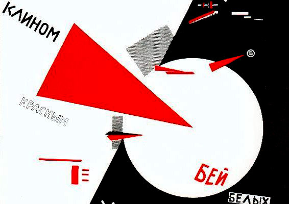 Artwork_by_El_Lissitzky_1919