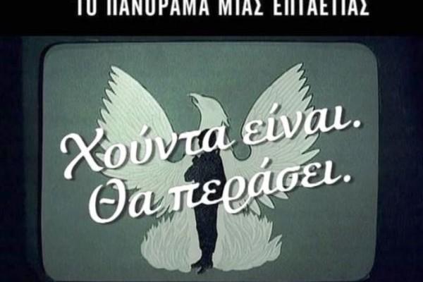 panorama2x