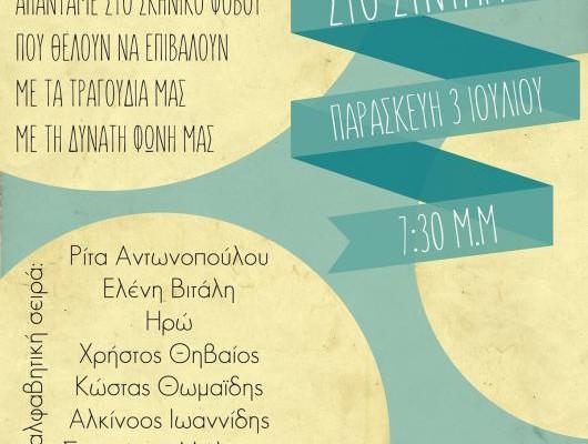 syntagma_af