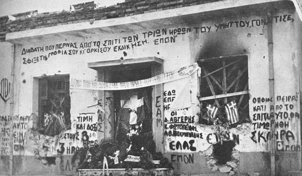 Το  χαμόσπιτο του Υμηττού («Κάστρο») που με τη θυσία τριών νεολαίων της ΕΠΟΝ μετατράπηκε σε  σύμβολο αγώνα ενάντια στους φασίστες κατακτητές και τους ντόπιους συνεργάτες τους, στις 28 Απρίλη του 1944, ενέπνευσε την Σοφία Μαυροειδή – Παπαδάκη να γράψει το τραγούδι «Σαν θρύλος»