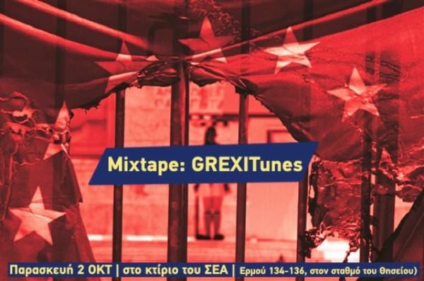Grexitunes2