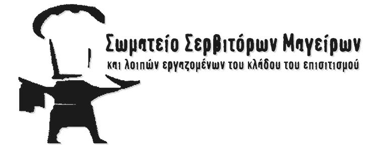logo-web2.