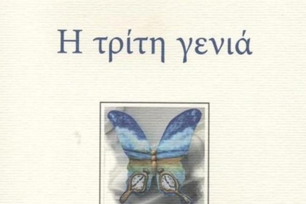 sofia 1--91445960520