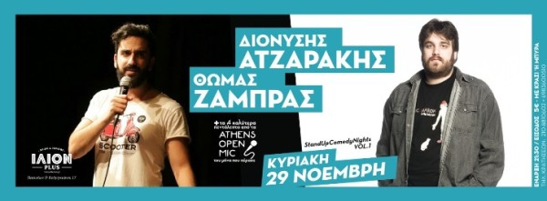 STANDUP-29-11-toperiodiko