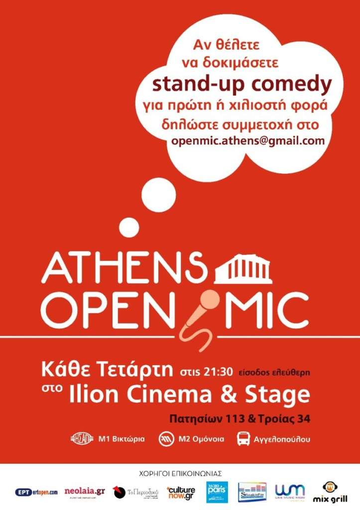 openmicathens_poster